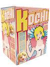 Kochi_blow_up_japanimation_fantasy_doll_1